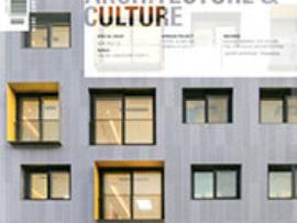 건축문화_452_238small