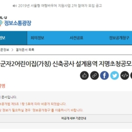 주석 2019-06-22 203348