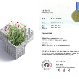 LivingBlock특허등록증