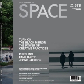 SPACE_578